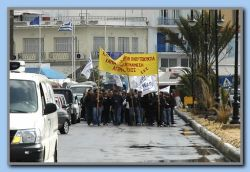 Samos demonstration