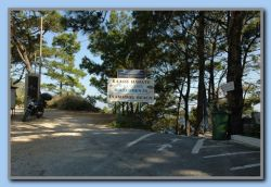 Entrance from the main road directly down to the 'FKK' - 'textile free' area.