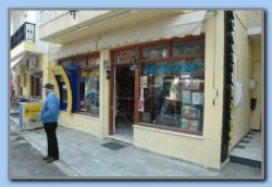 Bookshop open every day